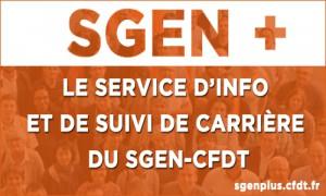 Sgen+ : le service d'information et de carrière du Sgen-CFDT