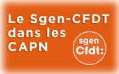 Commissions administratives paritaires des CPE Sgen-CFDT